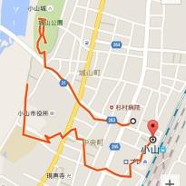 track151217小山城址SQ