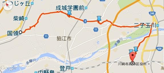 track151219国領>津田山488-1092