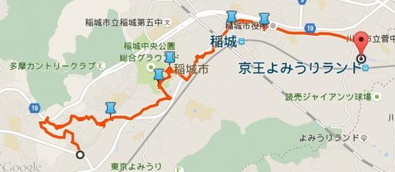 track160206若葉台>よみラ駅(横)