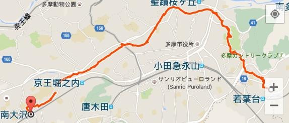 track-151129.jpg