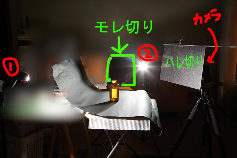 2016_0104_03.jpg