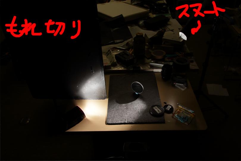 2016_0114_09.jpg