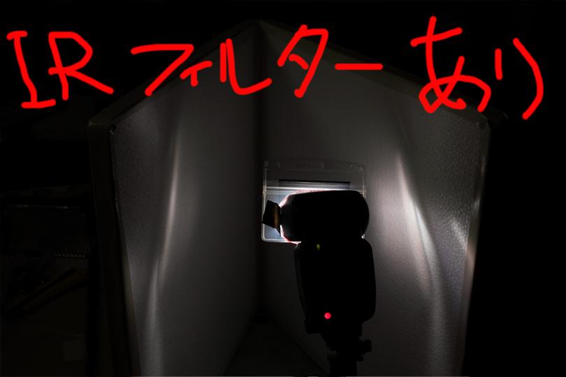 2016_0116_04.jpg