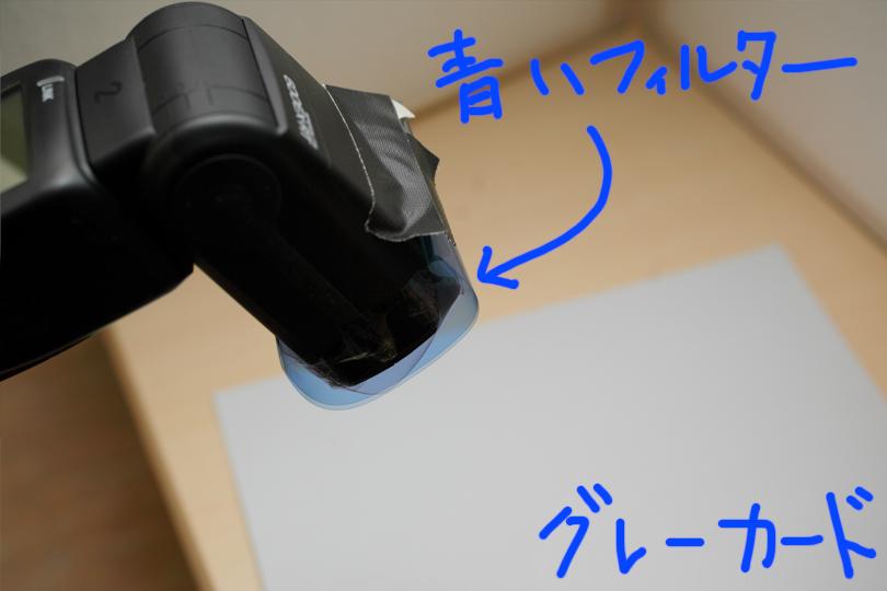 2016_0116_06.jpg