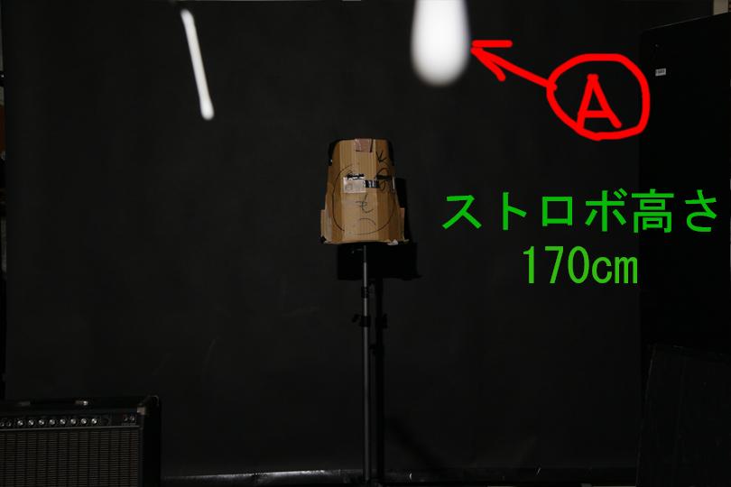 2016_0122_05.jpg