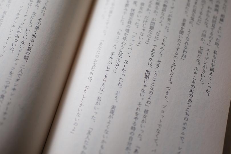 2016_0205_05.jpg