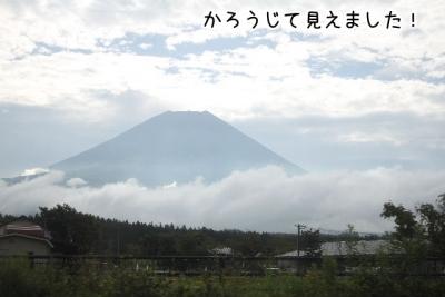 2015_09_27_9999.jpg