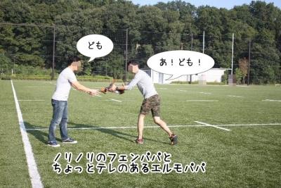 2015_10_24_9999_148.jpg