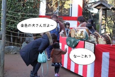 2016_01_01_9999_18.jpg