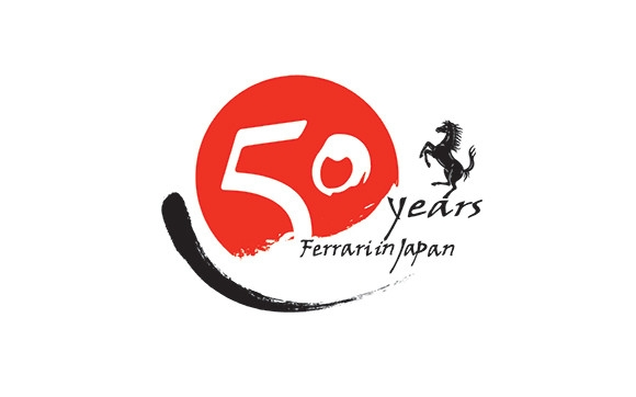 Ferrari-Japan-50th-Anniversary-Logo-580x362.jpg