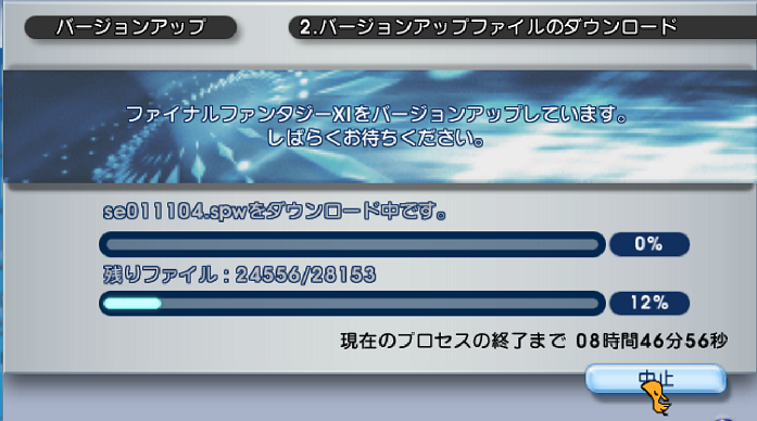 FF1120160126019.png