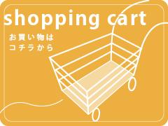 cart_btn.png
