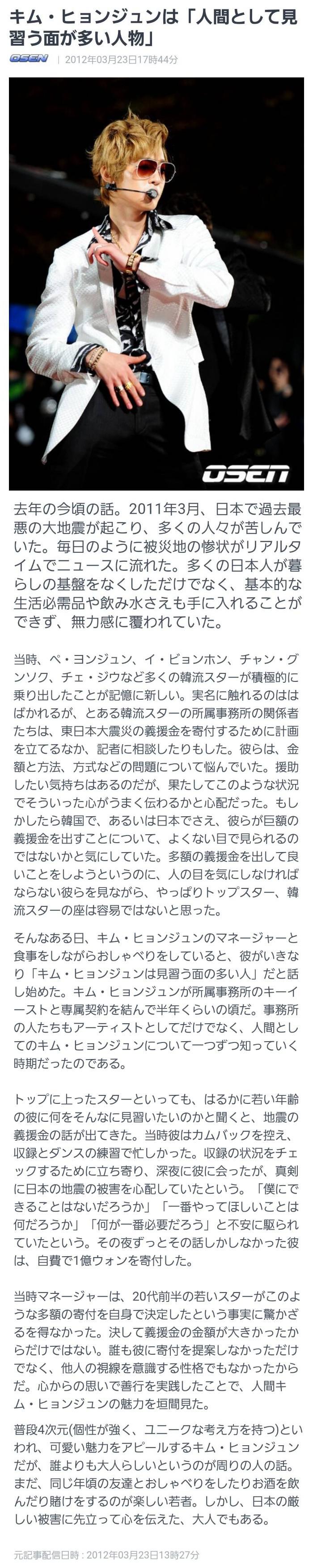 20120323.jpg