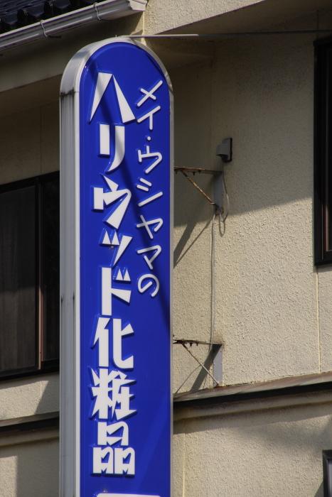 151017-town-26.jpg