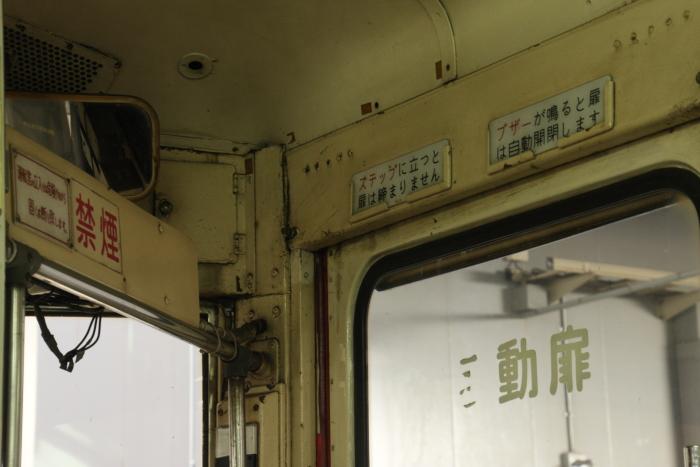 151018-LRT-67.jpg