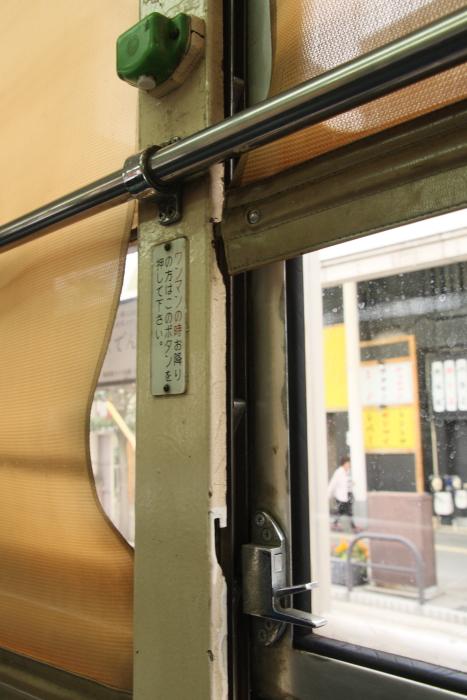151018-LRT-68.jpg