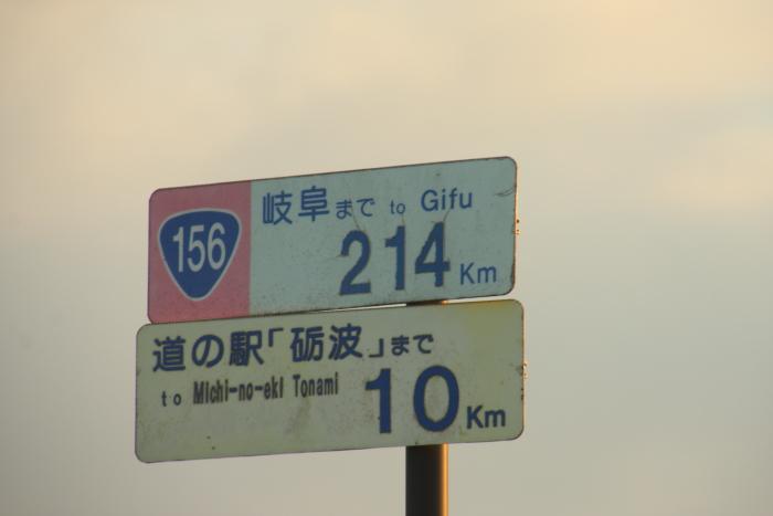 151018-LRT-79.jpg