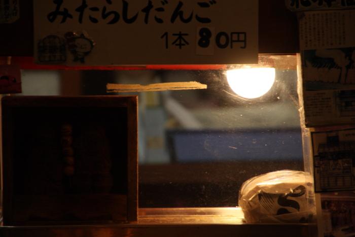 151121-night-18.jpg