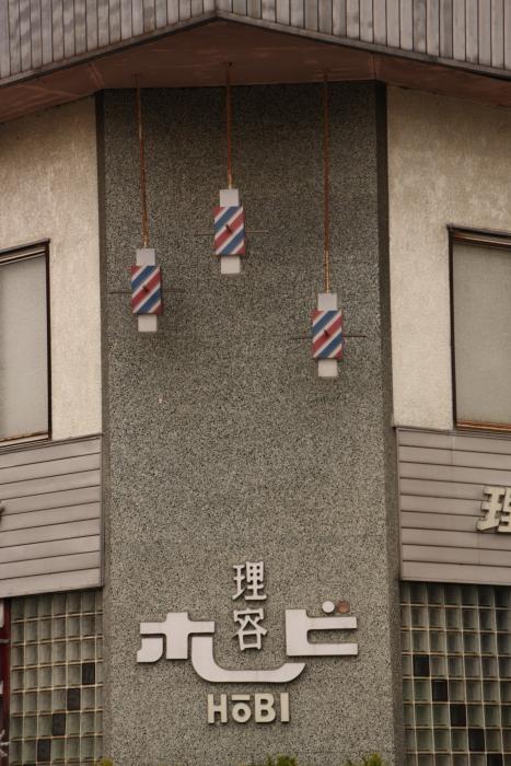 151121-taka-20.jpg