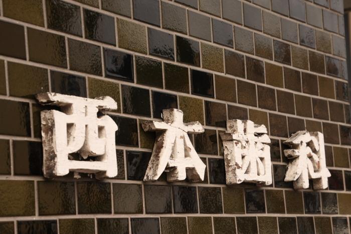 151121-taka-24.jpg
