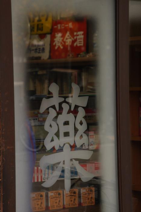 151121-taka-34.jpg
