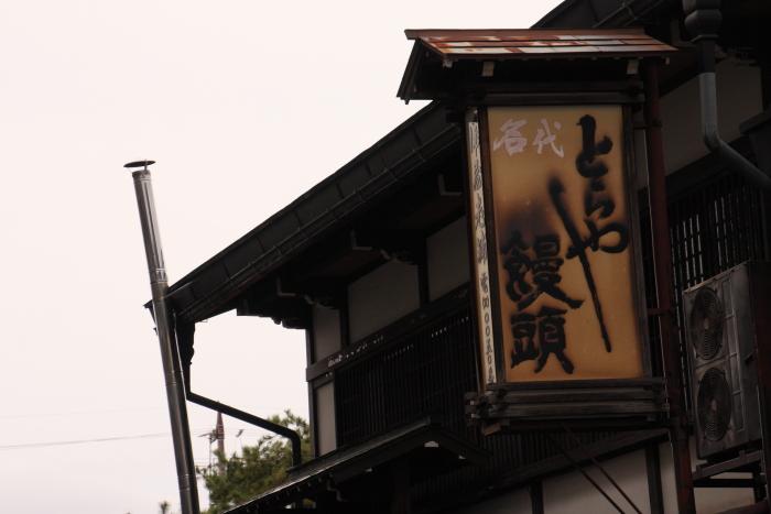 151121-taka-41.jpg