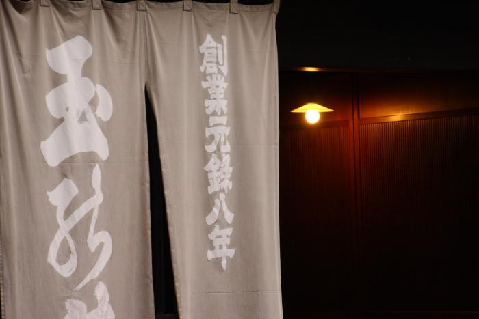 151121-taka-44.jpg