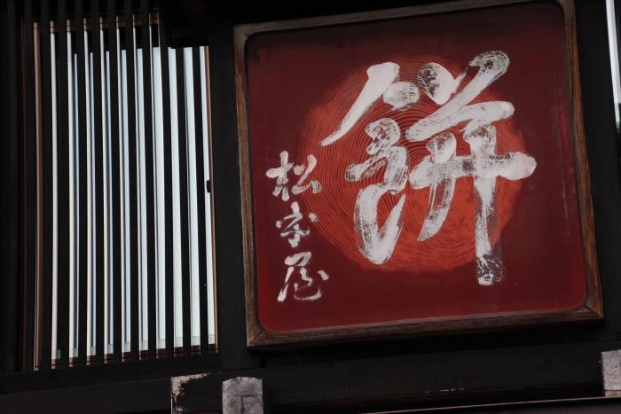 151121-taka-51.jpg