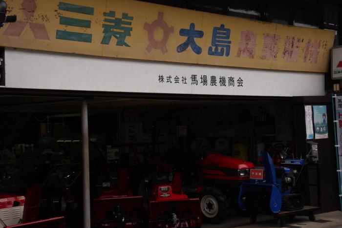 151121-taka-52.jpg