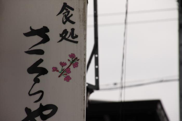 151121-taka-79.jpg