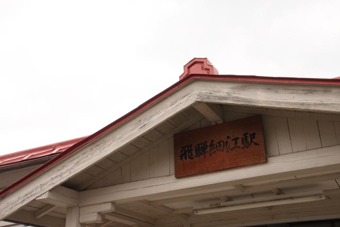 151122-takar-34.jpg