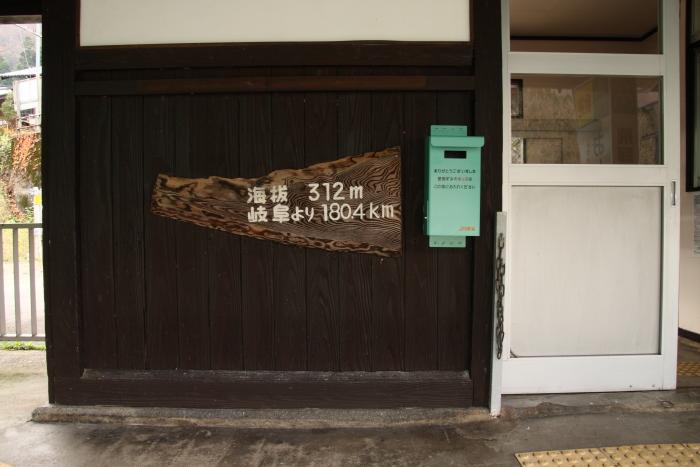 151122-takar-62.jpg