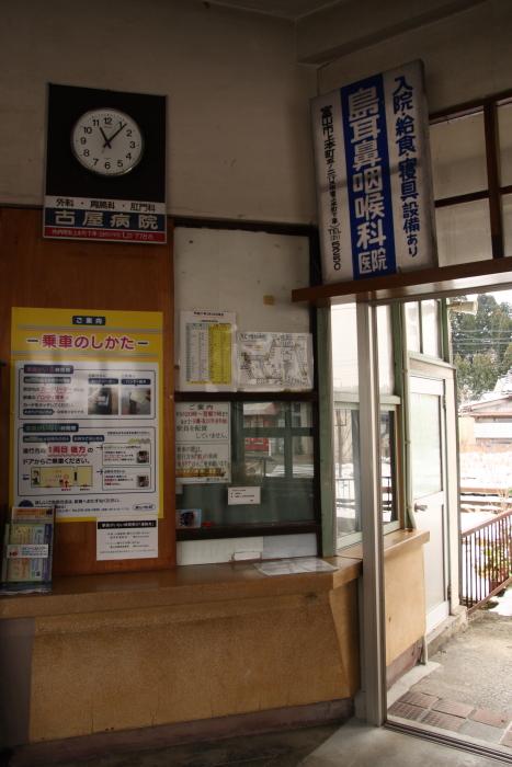 160123-chitetsu-15.jpg
