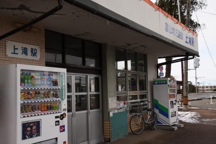 160123-chitetsu-24.jpg