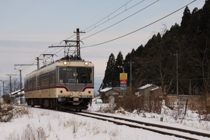 160123-chitetsu-32.jpg