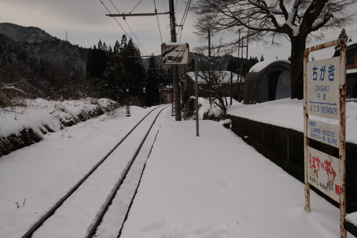 160123-chitetsu-41.jpg