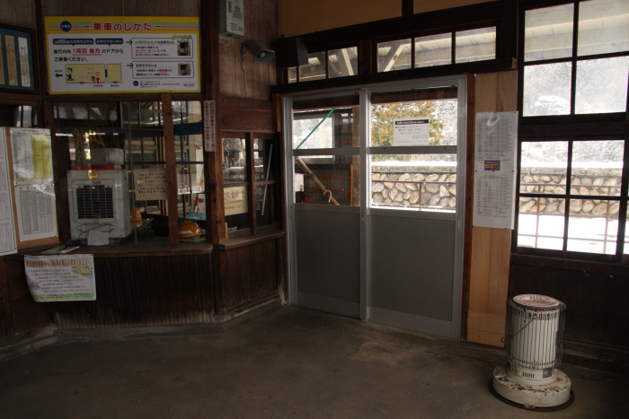 160123-chitetsu-44.jpg