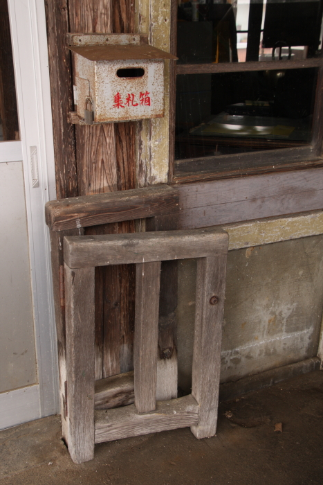 160123-chitetsu-45.jpg