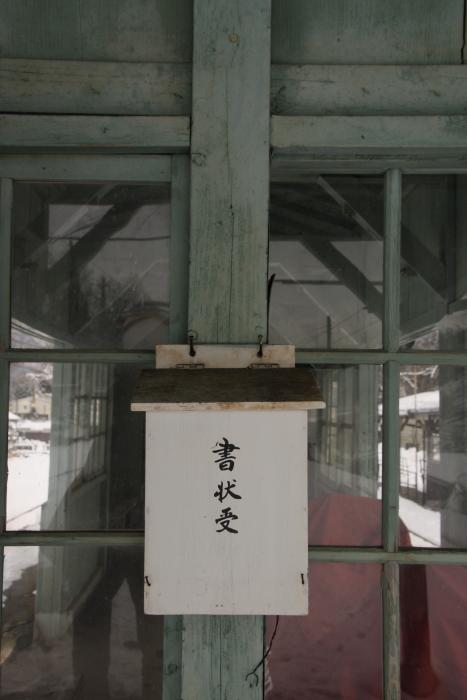 160123-chitetsu-52.jpg