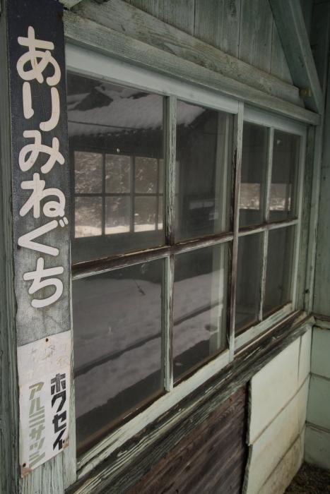 160123-chitetsu-53.jpg