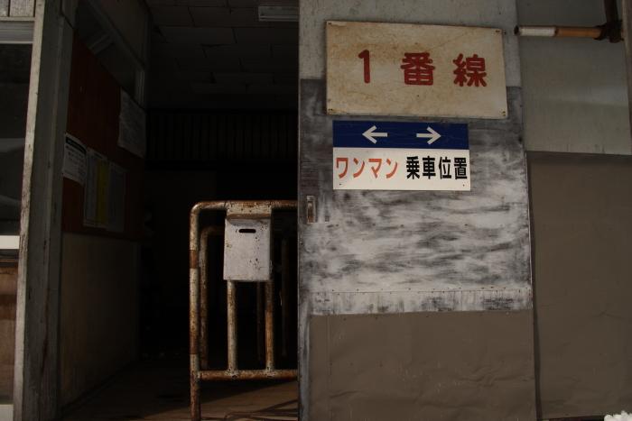 160123-chitetsu-67.jpg