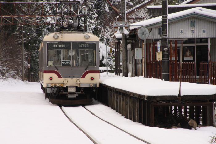 160123-chitetsu-70.jpg