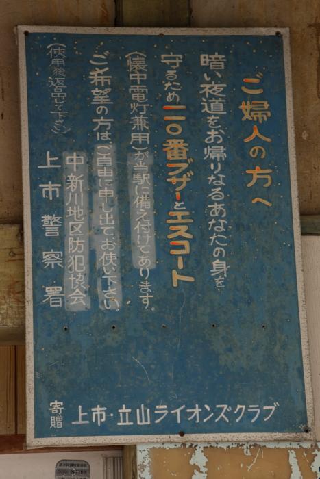 160123-chitetsu-76.jpg