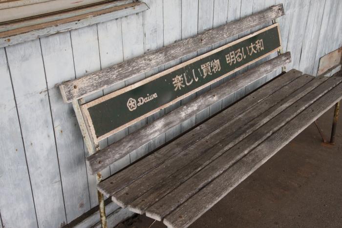 160123-chitetsu-85.jpg