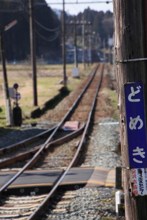 160211-echi-09.jpg