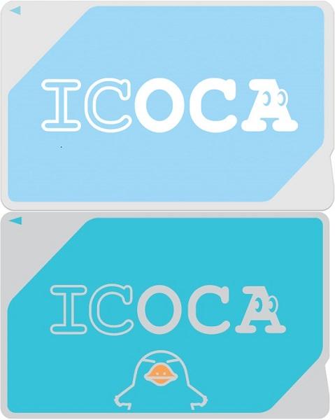 icoca0.jpg