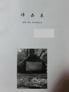 005 (2) - コピー