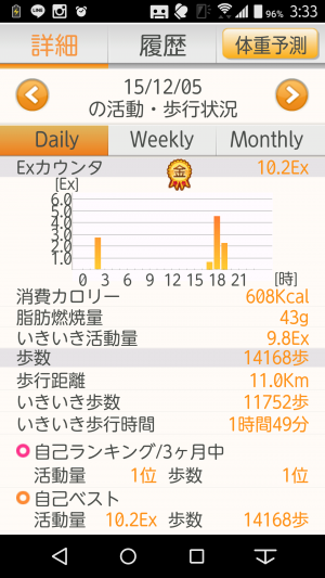Screenshot_2015-12-06-03-33-34.png