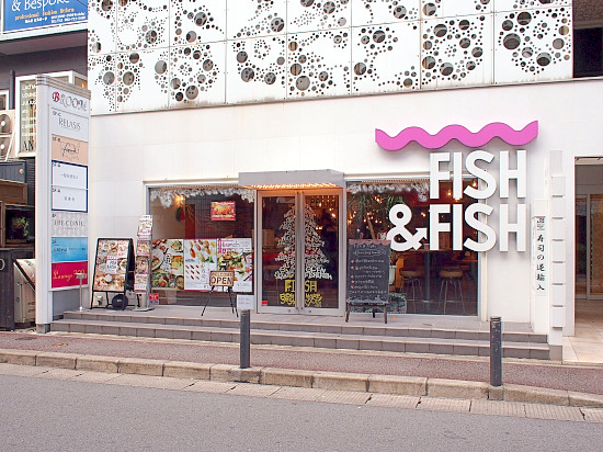 s-FISHFISH外見PC128313