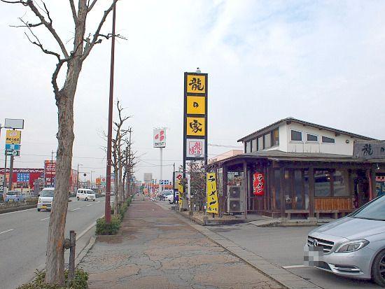 s-龍の家外見P1279230